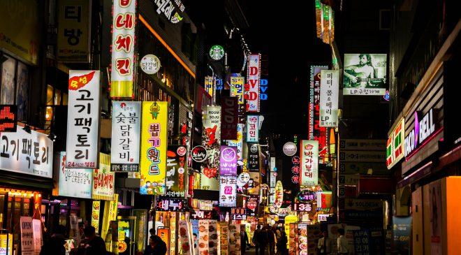 adult architecture bar 373290 1 660x365 - Korean Darkweb Drug Organization Of Nine Busted